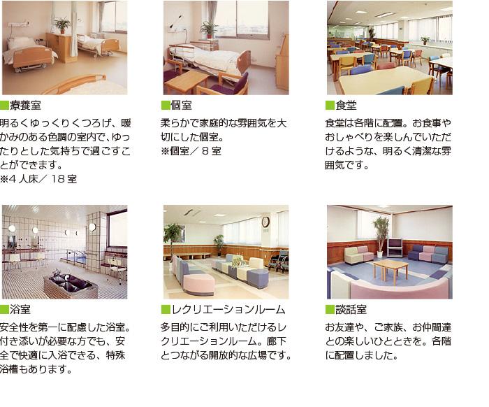 shikino1