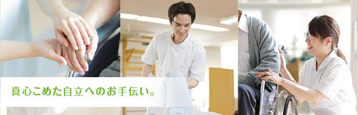 shikino2