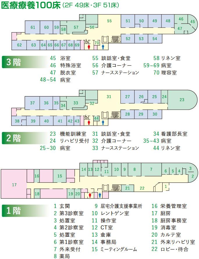 takaoka_kakukai_2014